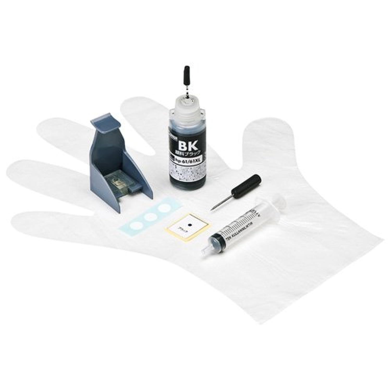 サンワサプライ アウトレット 詰め替えインク HP 61 61XL対応 各約5回分 30ml 顔料ブラック プリンタ INK-H61B30S 箱にキズ、汚れのあるアウトレット品です。