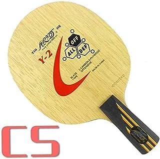 Table Tennis Rackets - Original Yinhe Milky Way Galaxy Y-2 Y2 Y 2 table tennis pingpong blade YUG