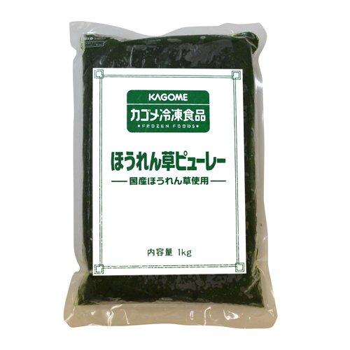 【冷凍】ほうれん草ピューレ(国産) 1�s