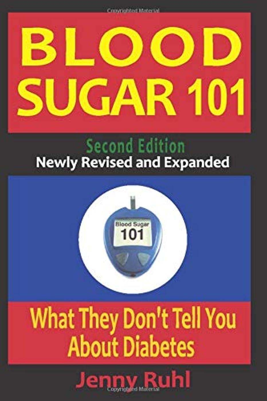 水陸両用不愉快シェフBlood Sugar 101: What They Don't Tell You About Diabetes
