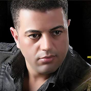 Aghany Hossam El-Brens