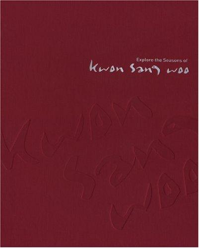 クォン・サンウ 公式プレミアムボックスの詳細を見る