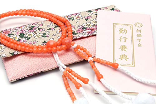 日本製 創価学会用念珠 新入会 プレゼント 勤行 3点セット 女性用 念珠入れ ピンク地と桜 数珠 オレンジ上赤珊瑚