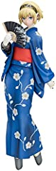 A FREEing import From the popular RPG and anime Depicts the female combat robot in a yukata Mechanical details of her arms peek out of sleeves Intricately sculpted