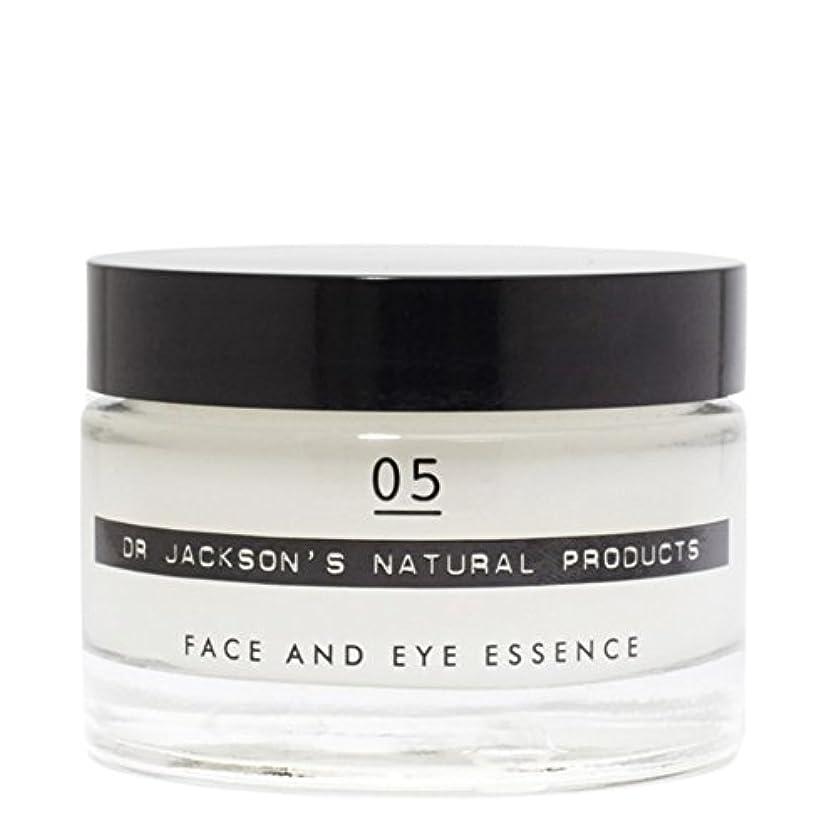 サイドボードキリマンジャロ消防士Dr Jackson's 05 Face and Eye Essence 50ml - ジャクソンの05顔や目の本質50ミリリットル [並行輸入品]