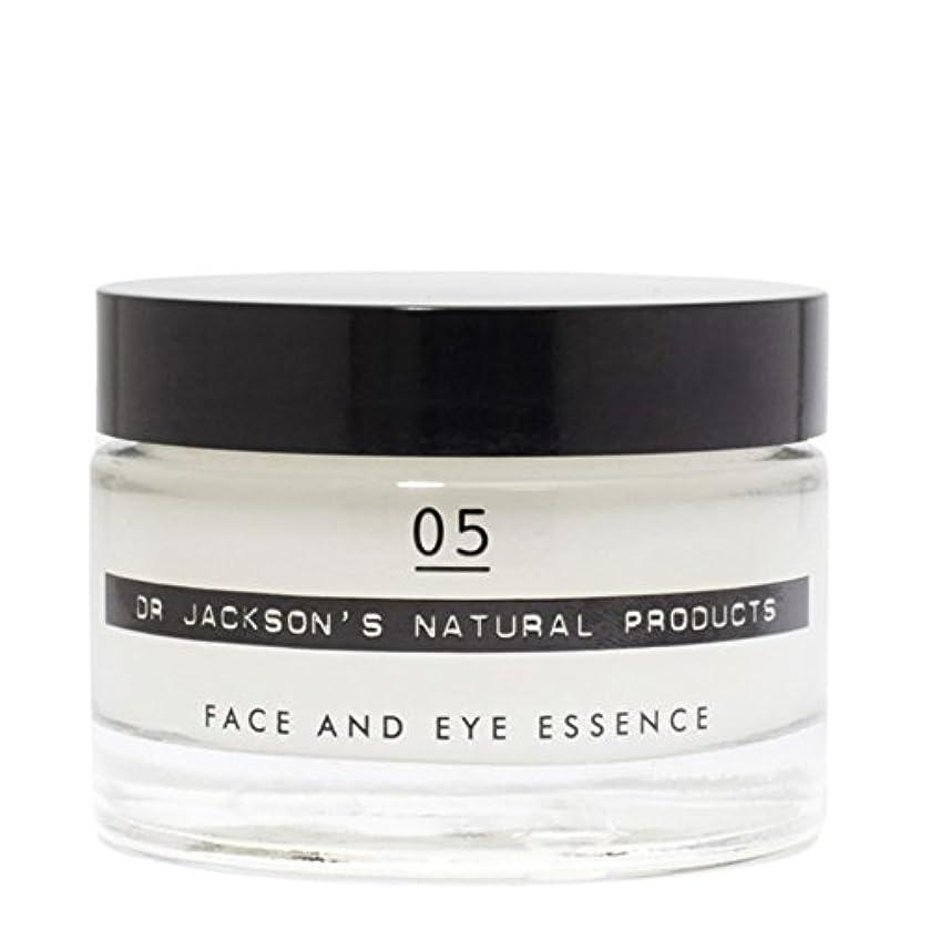 特権余韻キャメルDr Jackson's 05 Face and Eye Essence 50ml (Pack of 6) - ジャクソンの05顔や目の本質50ミリリットル x6 [並行輸入品]