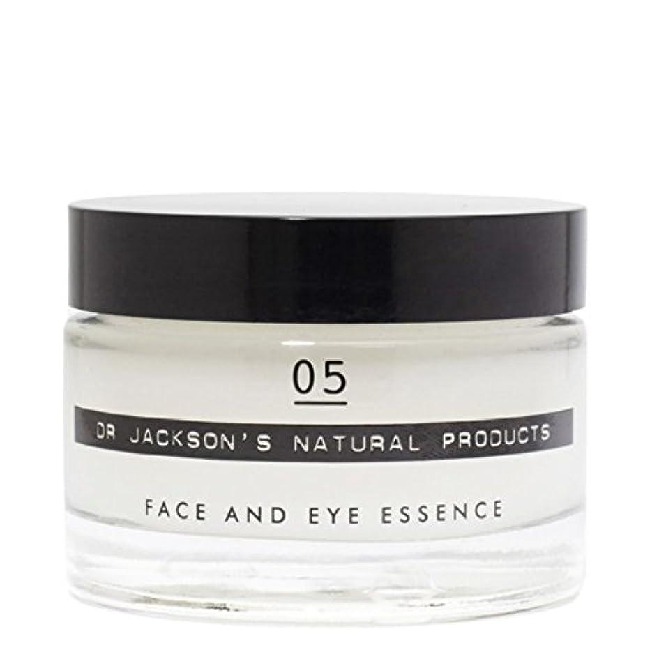 テスト幾分説教ジャクソンの05顔や目の本質50ミリリットル x2 - Dr Jackson's 05 Face and Eye Essence 50ml (Pack of 2) [並行輸入品]