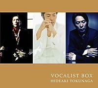 HIDEAKI TOKUNAGA VOCALIST BOX(B)(限定盤)(DVD付)