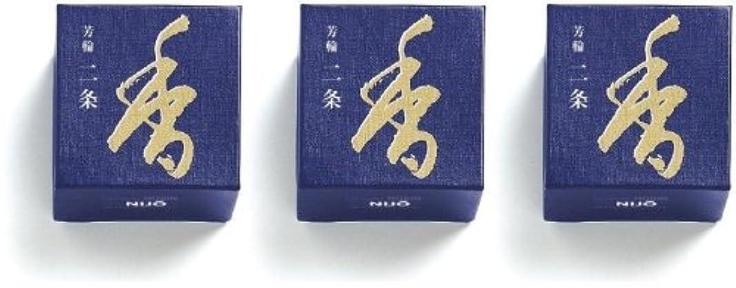ほこり同級生練習松栄堂 芳輪 二条 渦巻き型 10枚入 3箱セット