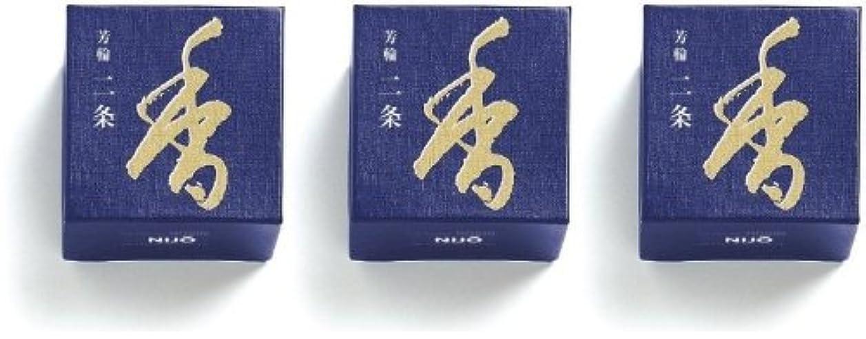 北米知覚スキャンダラス松栄堂 芳輪 二条 渦巻き型 10枚入 3箱セット