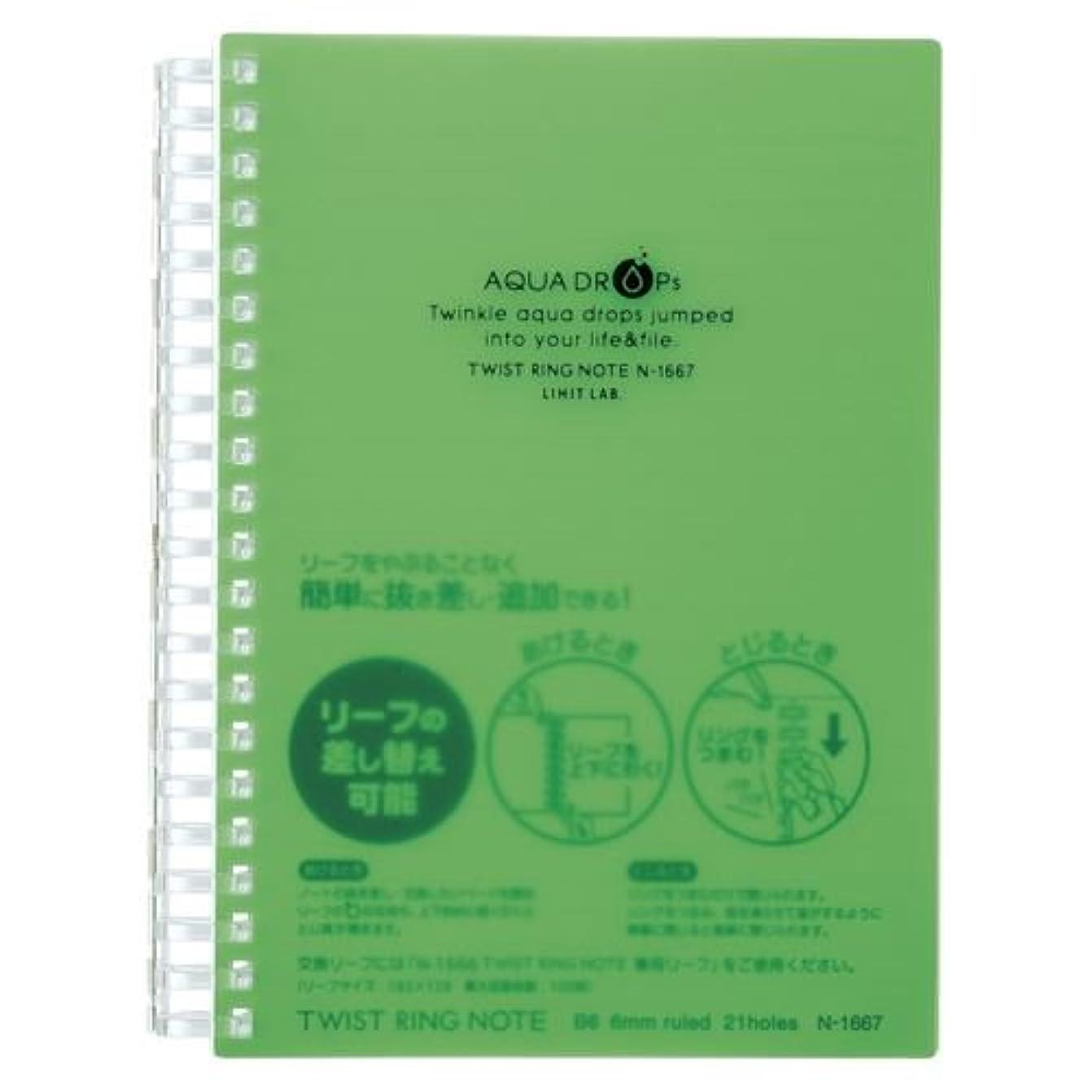 リヒトラブ ツイストリングノート B6 黄緑 N-1667-6 00020085【まとめ買い10冊セット】