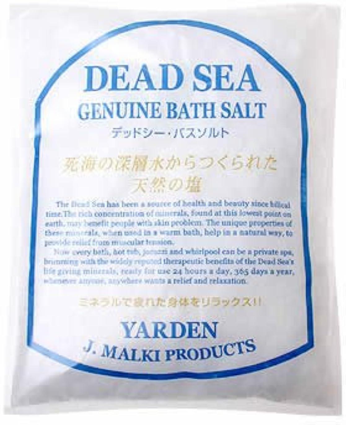 壊滅的な制裁一致するJ.M デッドシー?バスソルト(GENUINE BATH SALT) 100g