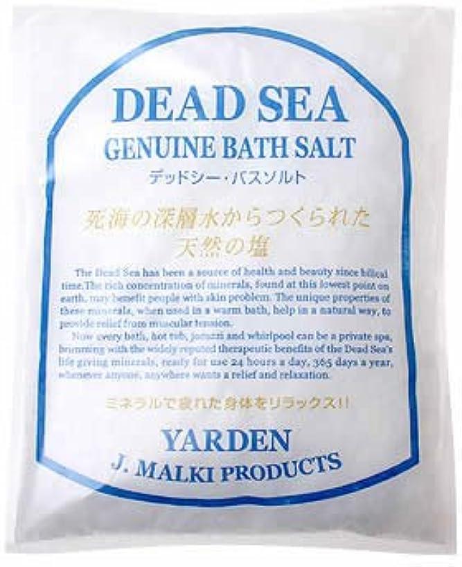 クアッガハウジング水J.M デッドシー?バスソルト(GENUINE BATH SALT) 100g