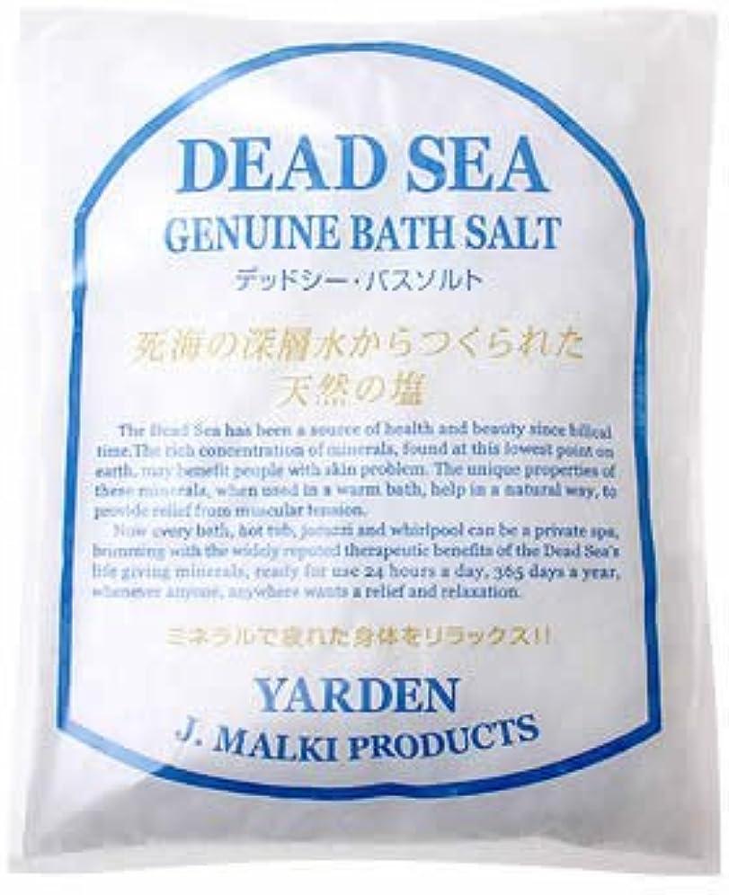 活性化苦しめる呼吸J.M デッドシー?バスソルト(GENUINE BATH SALT) 100g