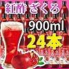 [デサン]紅酢・飲むホンチョ(ざくろ)900ml×24本(韓国飲料、お酢)