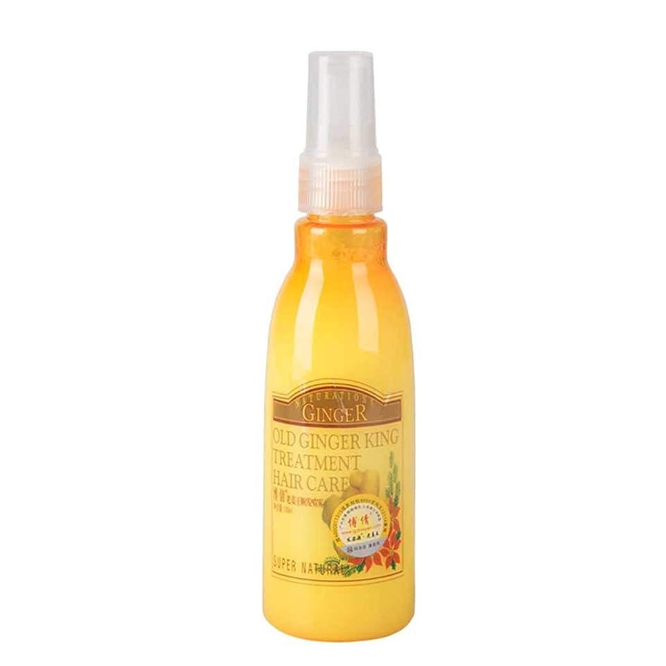 ソーダ水インセンティブもろいREWAGO ソフトエッセンシャルオイル、ジンジャーシャインヘアスプレー、高度な分子毛根治療者が保湿を回復し、髪の乾燥を改善 (黄)