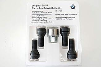 BMW純正部品 ホイール ボルト ロック セット ニューモデル 最新品番 36132453961 F40 G20 G21 F90 G30 G31 F91 F92 G14 G15 G16 F49 F39 G01 G02 F97 F98 G05 G06 G07 G29 全Fシリーズ 全Gシリーズ 盗難防止