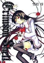 Crimson-Shell (Gファンタジーコミックス)