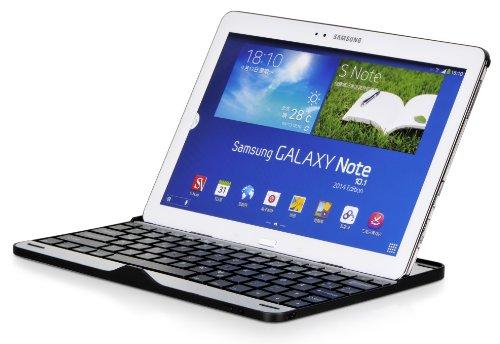 DONZO Case inkl. QWERTZ Bluetooth Tastatur für Samsung Galaxy Note 10.1 2014 - grau