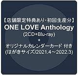 【店舗限定特典あり 初回生産分】ONE LOVE Anthology(2CD Blu-ray) オリジナルカレンダーカード(はがきサイズ/2021.4~2022.3) 付き