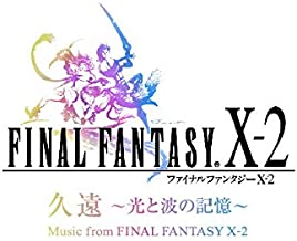 Music From Final Fantasy X-2