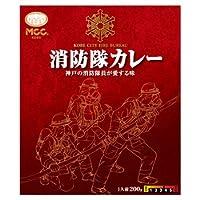 MCC食品 神戸「消防隊カレー」 1人前(200g) (レトルト食品)(エムシーシー食品)