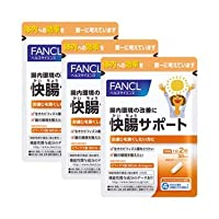 FANCLファンケル 快腸サポート30日60粒(徳用3袋セット)