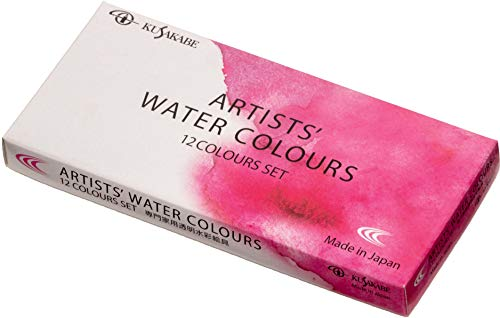Kusakabe expert for watercolor paint set NW-12 (japan import)