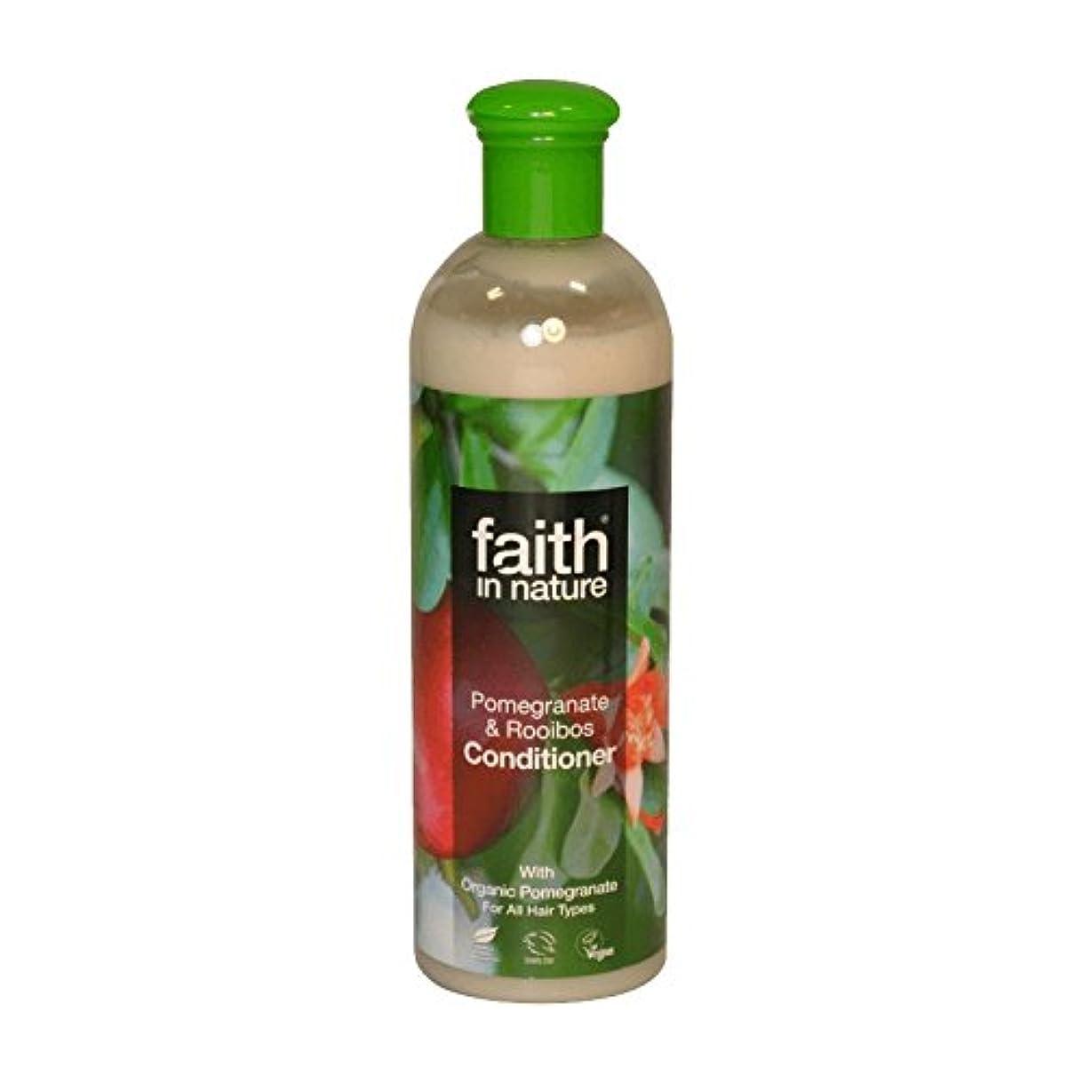 五月操作屋内で自然ザクロ&Roobiosコンディショナー400ミリリットルの信仰 - Faith in Nature Pomegranate & Roobios Conditioner 400ml (Faith in Nature) [並行輸入品]