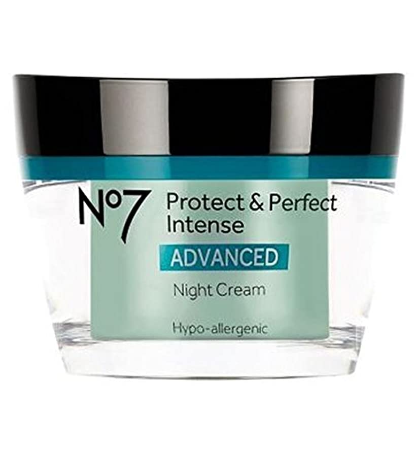 計画簡単な同封するProtect & Perfect Intense Advanced Night Cream by No. 7