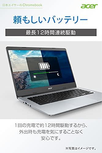 Acer「Chromebook314(CB314-1H-NF14P)」
