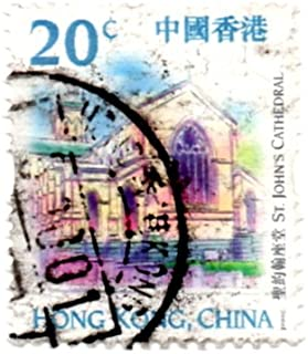 Hong Kong Postage Stamp Single 1999 Landmarks St John's Cathedral Issue 20 Cent Scott #860