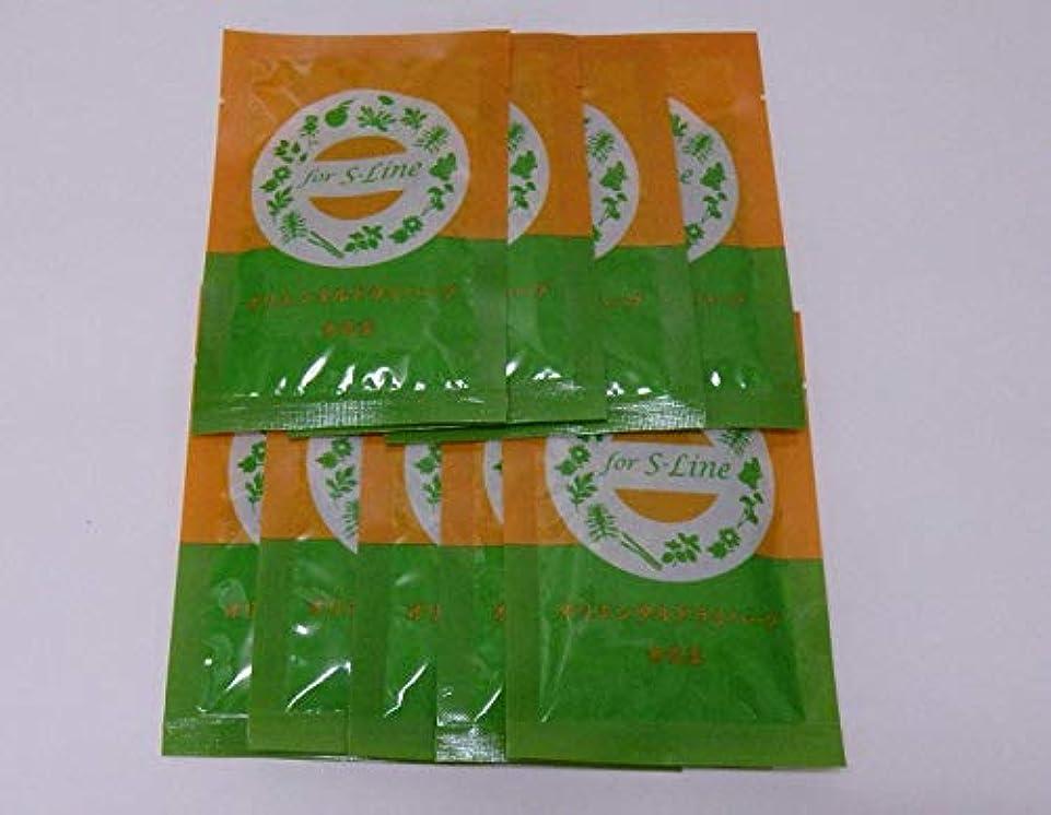二十皮修正ファンジン黄土 座浴剤 9袋 正規品 (S-Line (ダイエット用) 9袋)