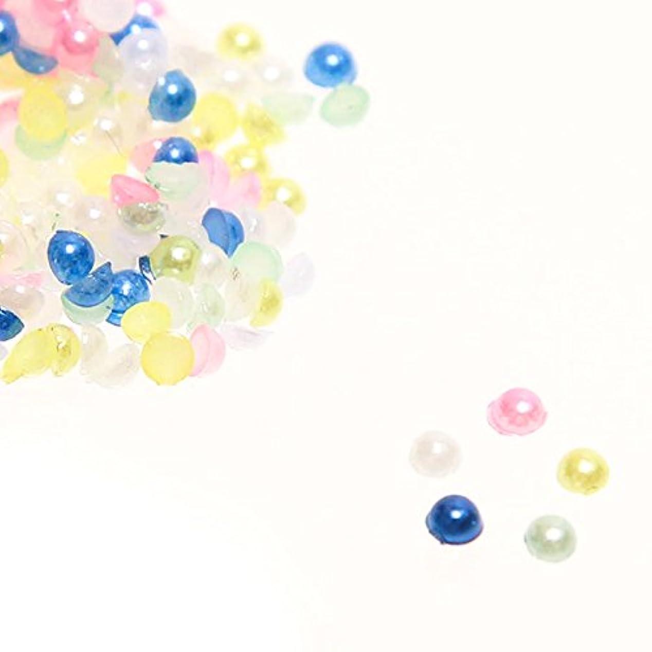 類人猿動機憂鬱なパール 全色ミックス マルポコ パールストーン 半球 (サイズ選択可能)【ラインストーン77】 (2mm(1600粒))