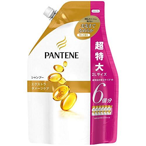 PANTENE(パンテーン) シャンプー エクストラダメージケア 詰替用 2000ml