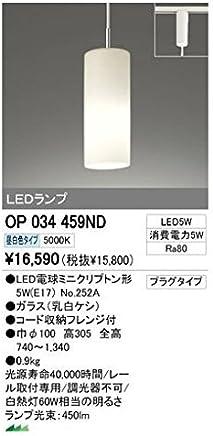 JU68476 LEDペンダント