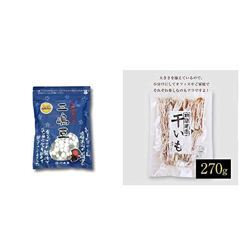 [2点セット] 飛騨 打保屋 駄菓子 三嶋豆(150g)・干いも(270g)