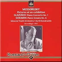 glazunov piano concerto no 1