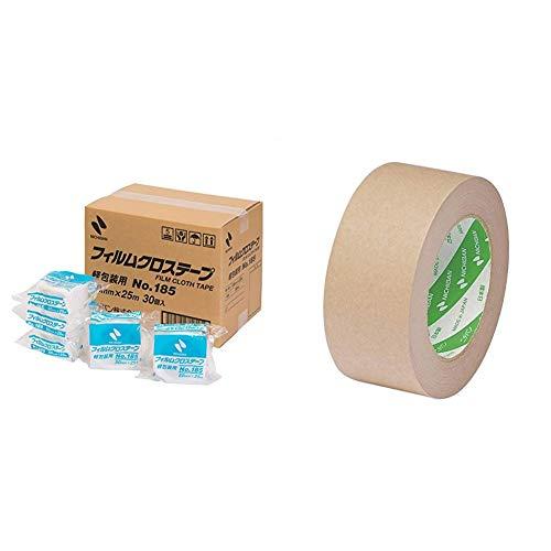 【セット買い】ニチバン 養生テープ フィルムクロステープ 30巻入 50mm×25m 185-50AZ30P 白 & ラミオフ再生紙クラフトテープ 50mm×50m巻 3105-50 黄土