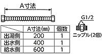 TOTO 連結管(パッキン付き) RHE686 湯ぽっと・魔法びん電気即湯器部材