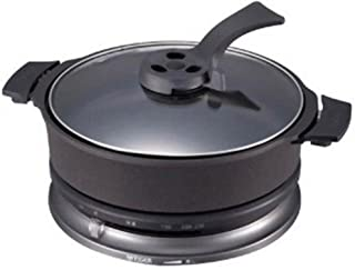 TIGER コンパクトサイズグリル鍋 3枚タイプ(蒸しプレート付き) ブラック CQB-V100-KS