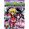 テイルズオブデスティニー2 4コマkings (IDコミックス DNAメディアコミックス)
