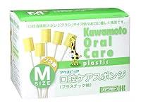 マウスピュア 口腔ケアスポンジ プラスチック軸 M 50本入
