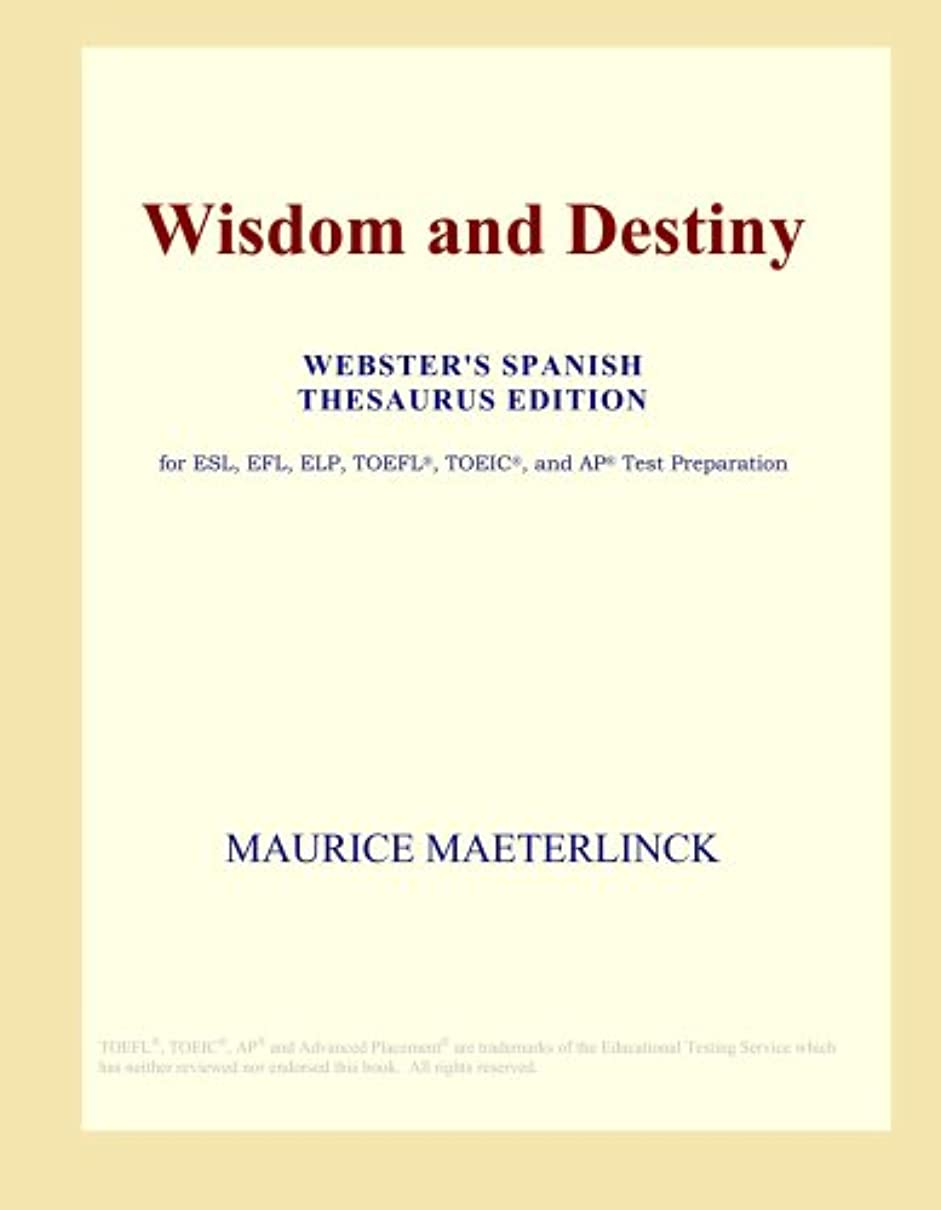 葉っぱフレアドライWisdom and Destiny (Webster's Spanish Thesaurus Edition)