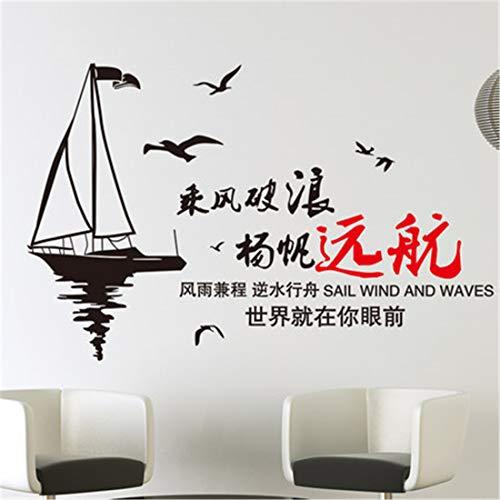 Pared inspiradora, pegajosa, sala de la oficina de la escuela primaria, salón de clases, autoadhesiva, decoración de la pared, etiqueta de la pared, pegatina para navegar