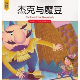 Paperback Write.New lesson slogan text S version.Is grade three volume (Chinese edidion) Pinyin: xie zi. xin ke biao yu wen S ban. san nian ji xia ce Book