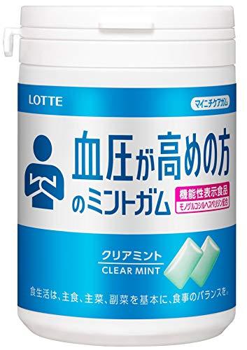 ロッテ マイニチケアガム(血圧が高めの方のミントガム) スリムボトル 125g ×6個 機能性表示食品