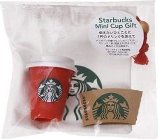 スタバ Starbucks ホリデー2019 スターバックスミニカップギフトドリンクチケット クリスマス リユーザブルカップ 完売品
