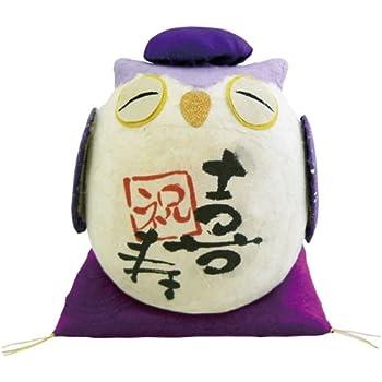 『長寿の祝いふくろう 喜寿』 手作ちちぎり和紙細工 なごみの和雑貨
