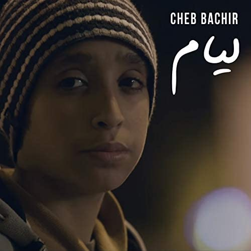 Cheb Bachir